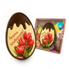 Tulipanowe jajo Wielkanocne 98