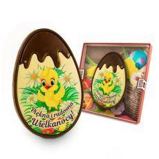Czekoladowe jajo z kurczaczkiem na Wielkanoc 98